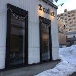 【札幌カフェ巡り】Cake&cafe collet〜手稲店〜