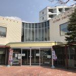 【賃貸vs持ち家】札幌の住宅事情について考察