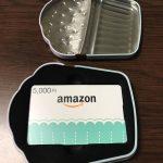 Amazonギフト券のQRコードが危険!?