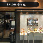 【オムライス屋さん巡り】SALON卵と私【新さっぽろ店】