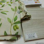 【住宅】続・ニトリでカーテン見積もりと木工事の進捗