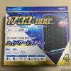 ドコモnet+NEC Aterm WG2600HSでIPv4 over IPv6接続!