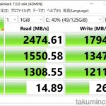 Thunderbolt外付けSSDでBootCamp【iMac編】