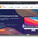 【レビュー】EaseUS RecExperts for Mac